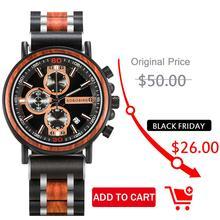사용자 정의 BOBO 버드 우드 시계 남자 크로노 그래프 군사 시계 럭셔리 세련 된 나무 상자 reloj hombre