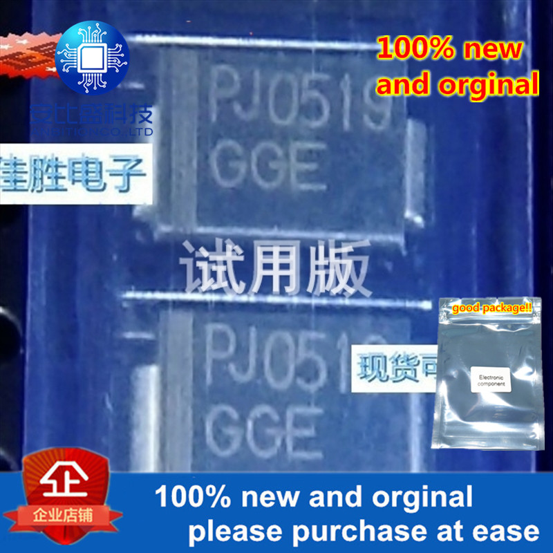 20pcs 100% New And Orginal 1.5SMCJ54A DO214AB Silk-screen GGE In Stock