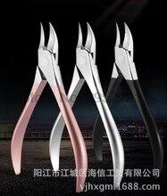 Ножницы для кутикулы, 50 шт., инструмент для удаления кутикулы, Маникюрный Инструмент для ухода за ногами, ножницы для ногтей, триммеры, щипцы для кутикулы