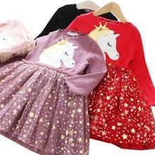 2021 New Spring Autumn Toddler Girls Unicorn Long Sleeve Princess Dress Kids Dresses