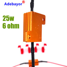 Résistance de charge Led 25W 6ohm H1 H3 H4 H7 H8 H11 9005 9006 1156 HID, 4 pièces, câblage du phare DRL antibrouillard