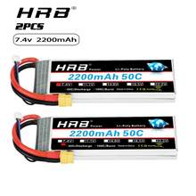 Литий-полимерный аккумулятор HRB 2s 2200 мАч 7,4 В 50C 100C xt60, 2 шт., штепсельная Вилка для TraxxasS 1:16 Slash 1/16 E-Revo 1/16