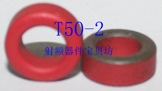RF Iron Powder Toroidal: T50-2