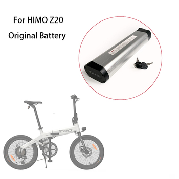 Electric Bicycle Original Lithium Battery Z20 Special For HIMO Z20 li-ion Battery Accessories image