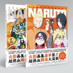 Anime coffret Naruto livre d'art coloré édition limitée édition Collector photo Album peintures
