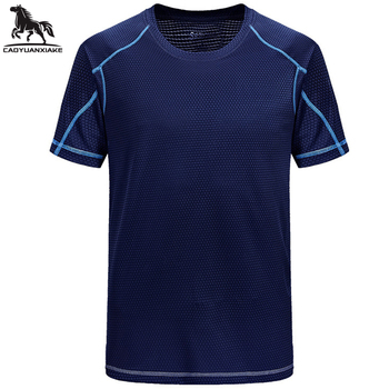 liexing tight man s t shirt patchwork breathable t shirts dry fit men s summer short sleeve men tops reflective strip jersey T-shirt men Summer new Quick dry Short sleeve t-shirts mens Running Top stretch Fitness clothes casual Breathable t shirt 8866
