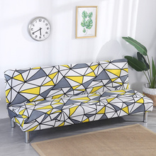 Sofa Bed Covers Without Armrest Tight Wrap Couch Cover Stretch Flexible Slipcovers Sofa Towel For Home
