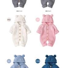 Baby Girls Bear Ear Knit Romper Boys Hooded Newborn Sweater Kids Jumpsuit Babys