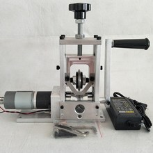 Automatic waste wire dial wire stripping machine cable stripping machine small scrap copper wire peeling household