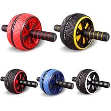 Rueda Abdominal de ABS para hombre y mujer, rueda de ejercicio, equipo de fitness muscular, almohadilla gratis