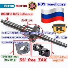 RU SFU1605 Ballscrew-L300mm/500 мм/600 мм/800 мм конец механической обработки& шариковая гайка& BK/BF12 Поддержка& Гайка Корпус для ЧПУ
