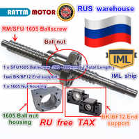 RU free ship SFU1605 Ballscrew-L300mm/500mm/ 600mm/ 800mm End machined & Ball nut & BK/BF12 Support & Nut housing for CNC Router