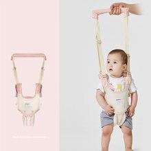 Ходунки для малышей милый детский вспомогательный ремень безопасности