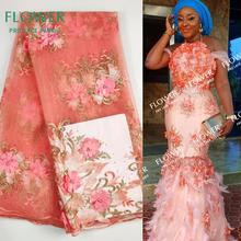 African Beaded 3D Tulle Lace Fabric 2019 High Quality African French Stones Lace Fabric Nigerian Embroidery Tulle French Lace