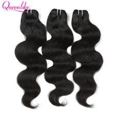 Продукты для волос queenlike 3 дюйма 4 шт 100% человеческие
