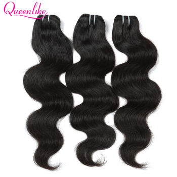 QueenLike Hair Products 3 4 Pieces 100% Human Hair Bundles Remy Hair Weave Natural Color Malaysian Body Wave Bundles 10a natual color hair bundles 100