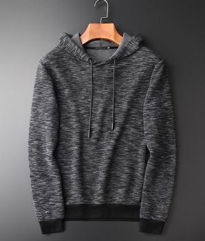New Hoodies Men Autumn Fashion Yarn-dyed Pullover Grey Hoodies Hight Quality Young Trend Slim Fit Hooded Sweatshirts For Men