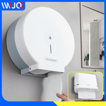 Toilet Paper Holder Creative Roll Towel Dispenser Wall Mount Waterproof Tissue Box Cover Plastic White
