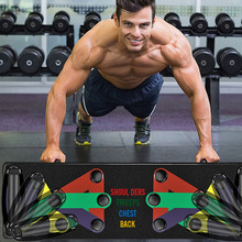 9 In 1 Push Up Rack Board Mannen Vrouwen Uitgebreide Fitness Oefening Push-Up Stands Body Building Training Systeem gym Apparatuur(China)