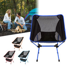 Camping Fishing Barbecue Chair Portable Ultra Light Folding Chair Outdoor Travel Camping Hiking Picnic Beach Chair Tool 캠핑의자