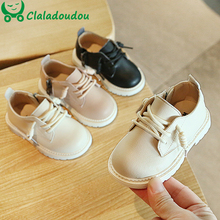 11.5-15.5cm Girls Leather Boots Boys Shoes Spring Autumn PU