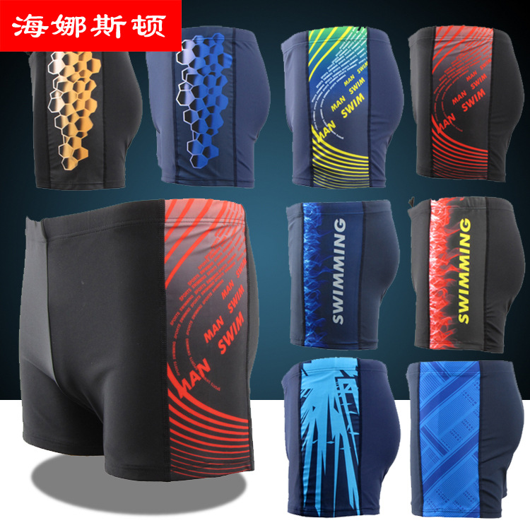 Swimming Trunks Swimwear Bathing Suit Boxers Swimming Trunks Hnsd Gib Series New Style Listed 2220