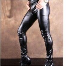 Stylish Male Khaki Cool Bright Thin Matte Light Imitation Leather Pants Men Stretch Tight leg pants Casual Leather Pants Stage