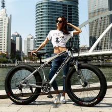 24/26 Inch Off-Road Vehicle Beach Snowmobile 4.0 Super Wide Tire Mountain Bike Men And Women Student Shift