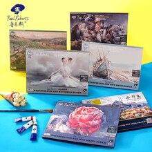 Paul Rubens 50% Cotton Watercolor 300g/m2 Water Color Drawing Paper Book Artist Paper 20 Sheets Papel Para Acuarela Art Supplies