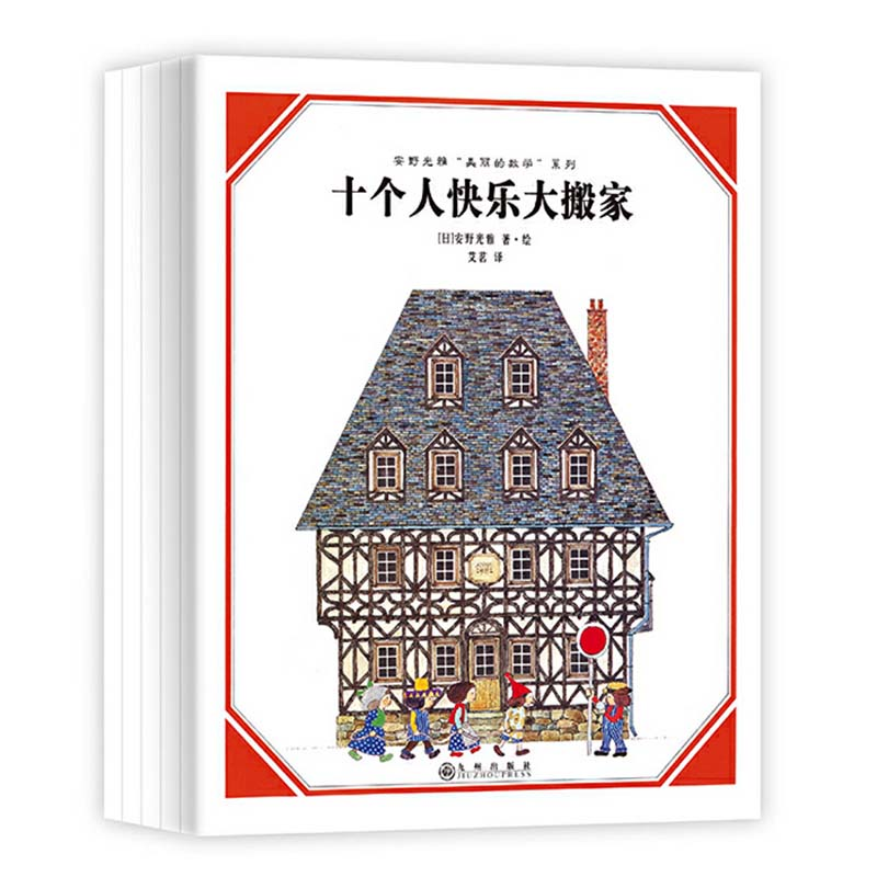 With, Kids, Chinese, Pictures, Edition, Mathematics