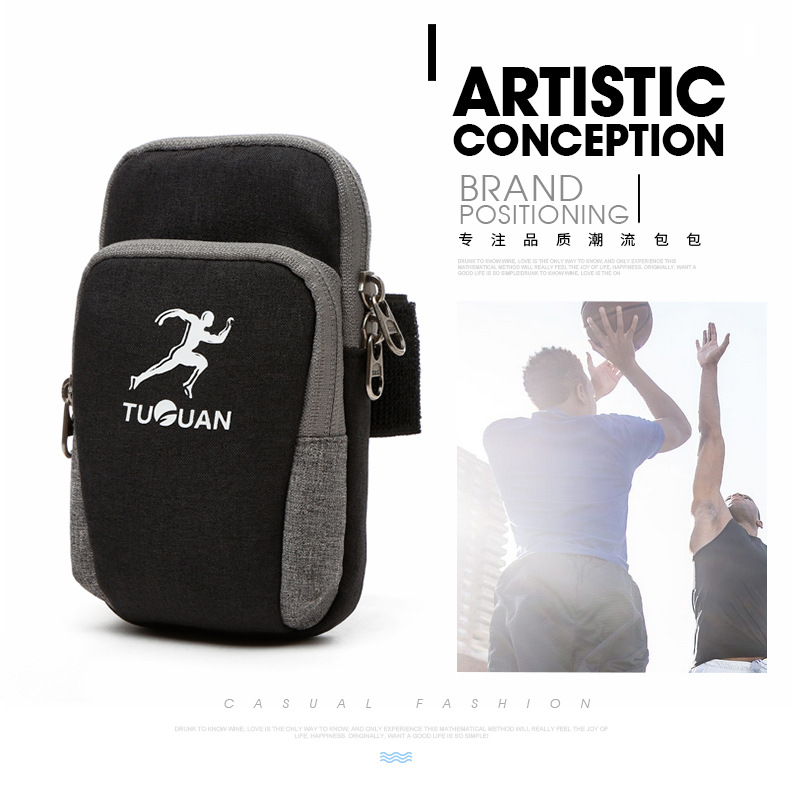 Tu guan Men Running Mobile Phone Armstrap Sports Fitness Arm Bag 5.5-Inch OPPO R9 Apple 6plus7 Arm Sleeve Women's