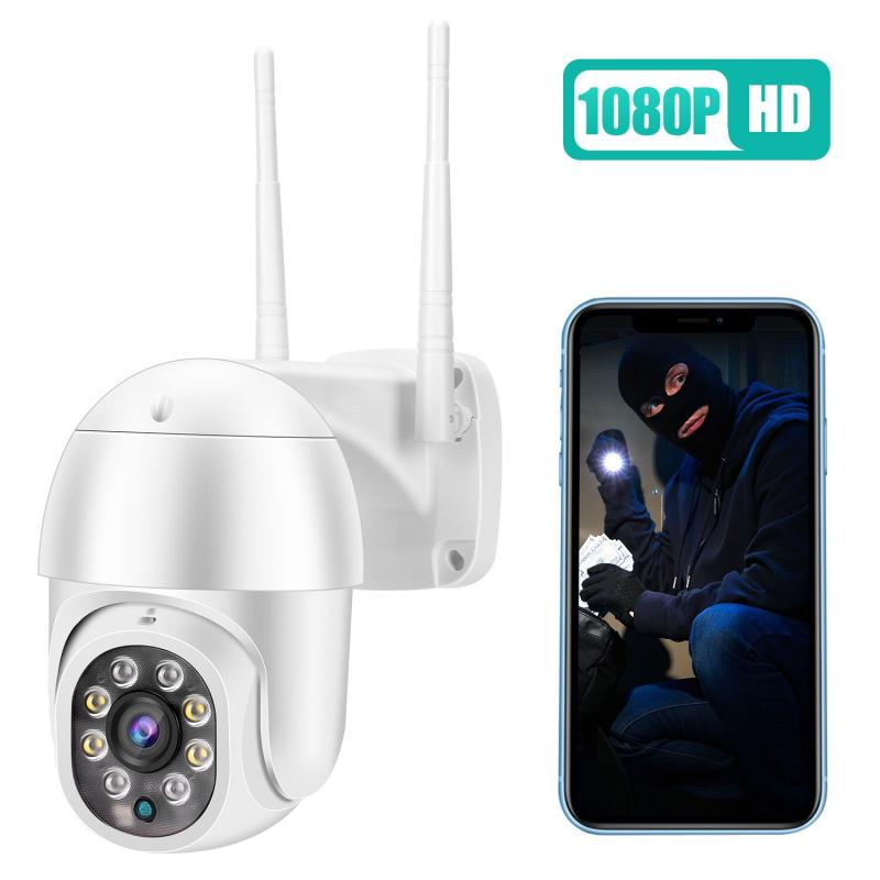 Hd 1080p Security Cctv Camera Ptz Wifi Ip Camera 4x Digital Zoom Onvif P2p Audio Ai Human Detect Outdoor Wireless Camera 2020 Fragrant (In) Flavor
