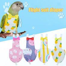 Пеленка для птиц, попугаев, голубей, попугаев, средних и больших животных, костюм для перелетов, Одежда для животных, птиц, Feces Pocket