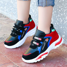 Buy Youth Boys 27-39 Shoes Tennis Sneakers Running Hiking Shoe Kids Outdoor Sneakers Slip Resistant Blue Green Casual Running Shoes directly from merchant!