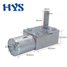 HYS DC 6V 12V 24V Worn Gear Motor D7 8mm shaft 25mm 12 Volt Micro Electric Reducer Motors Self-lock DC12 V Mini Geared