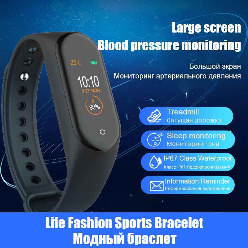 M4 Smart Band Wristband Blood Pressure//Heart Rate Monitor//Pedometer Bracelet cbj