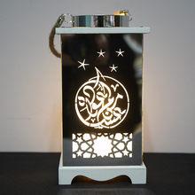 Ramadan Ramadan Eid Al-fitrledlantern New Muslim Decoration Led Holiday Battery Lighting