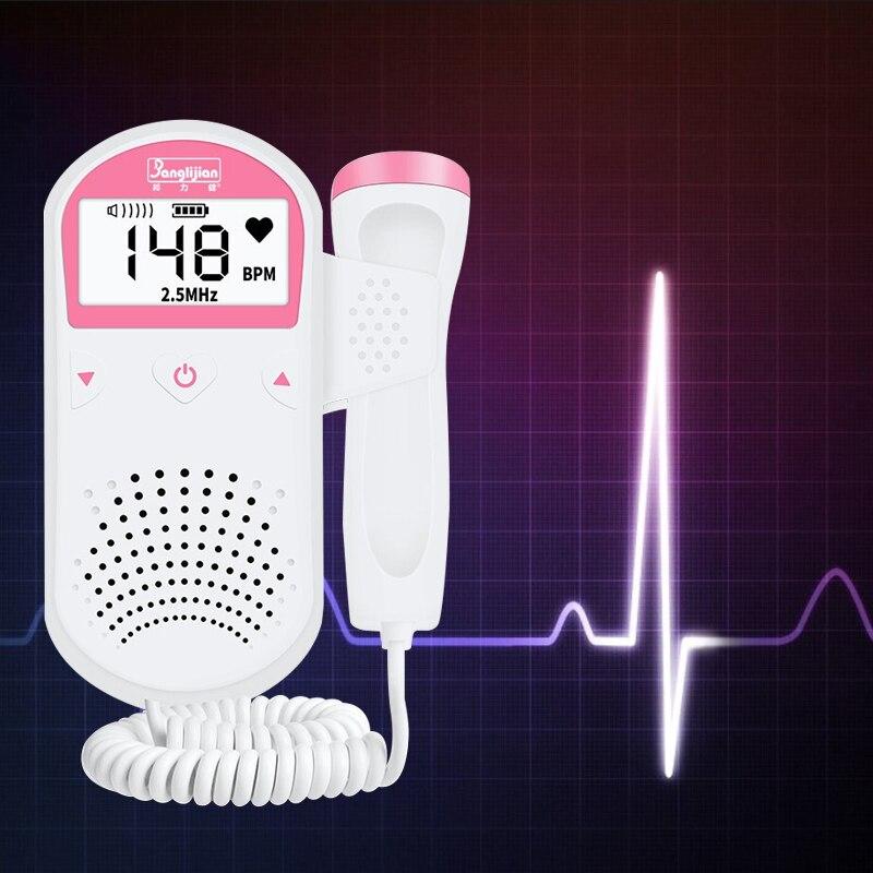 Ultra-som portátil fetal doppler fetal ouvir monitor do bebê monitor de batimento cardíaco doméstico para grávidas com monitor 2.5 m portable ultrasound fetal sonar
