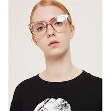 2020 Eye Glasses Colorful Anti Blue Light Blocking Office Co