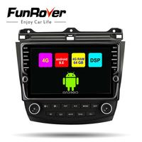 Funrover octa 8 core 2din car multimedia dvd player android 9.0 for Honda Accord 7 2003 2007 SIM radio gps navigation stereo DSP
