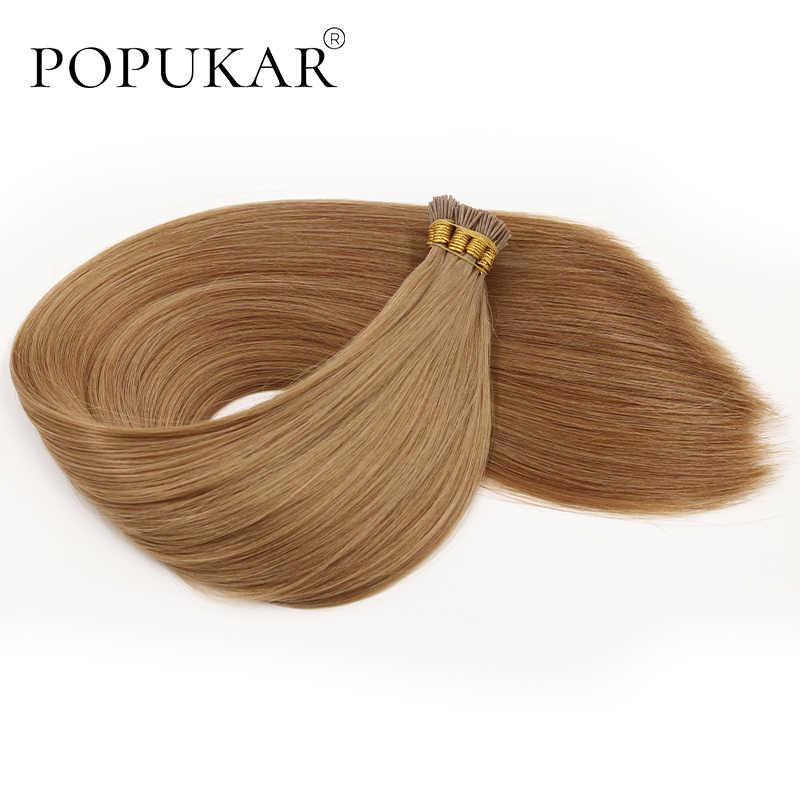 Popukar Vor verbundene mini spitze ich #27 licht braun europäischen haar extensions raw unverarbeitete 12a häutchen ausgerichtet menschliches haar