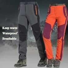 Женские и мужские зимние лыжные треккинговые флисовые теплые флисовые штаны для рыбалки, кемпинга, походов на открытом воздухе, лыжных брюк, водонепроницаемые ветрозащитные
