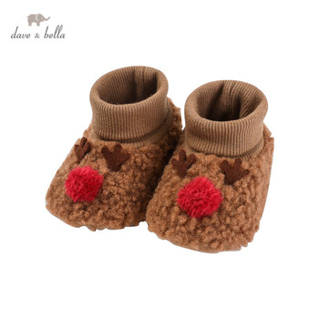 DBX15264 Dave Bella winter baby boys fashion cartoon first walkers new born shoes image