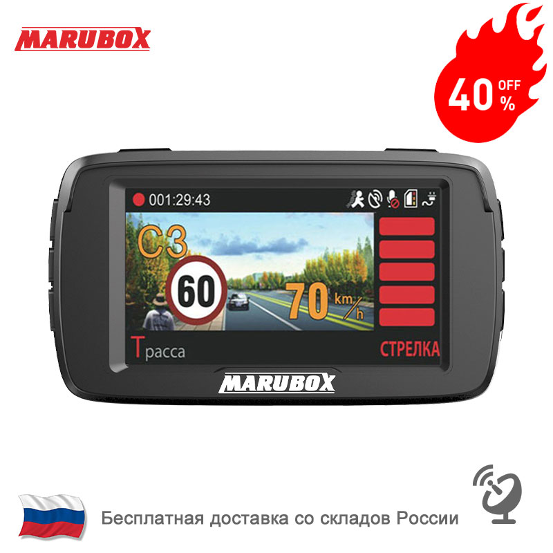 MARUBOX Radar Detector 3 in 1 Car DVR with GPS HD1296P Recorder Camera 170 Degree Vision Russia Voice Alert Warning