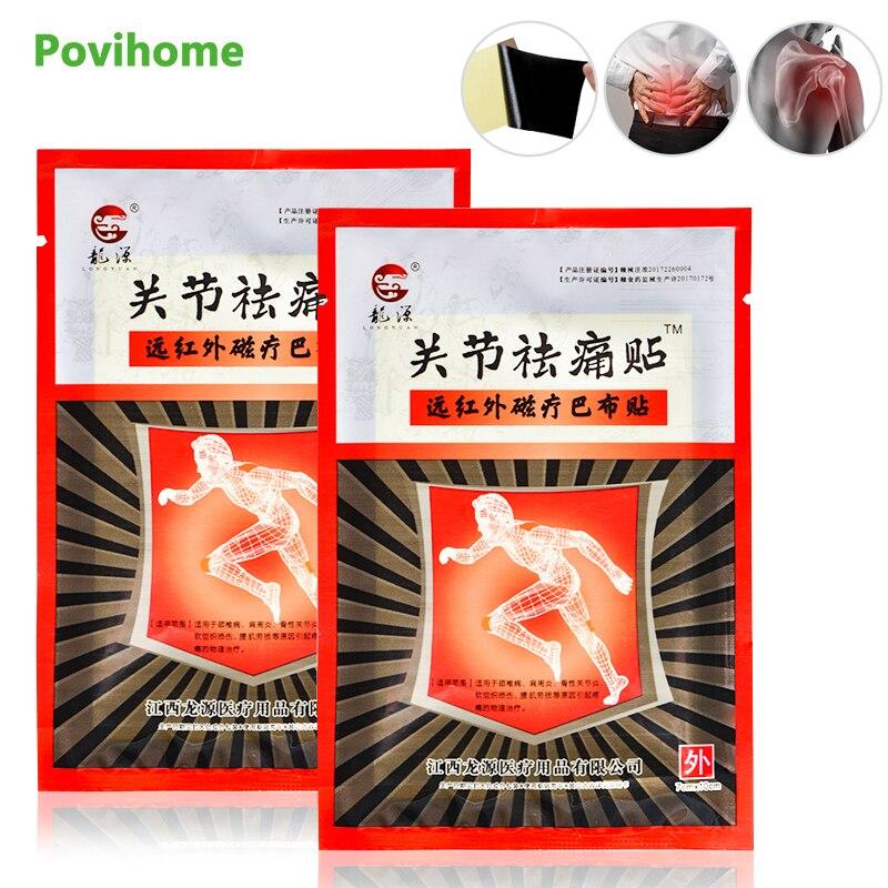 Povihome 8/16 pçs comum gesso reumatóide artrite dor remendo extrato pescoço ombro corpo articulação dor alívio da dor adesivo