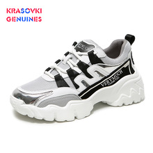 Krasovki Genuines Sneakers Women Mesh Elevated Dropshipping Autumn Fashion Thick Bottom Leisure Breathable Sewing Shoes