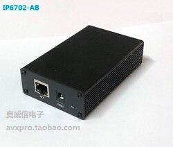 AES67 Данте IP цифровая сеть аудио процессор коллекция DSP декодирование Интерком модуль интерфейс