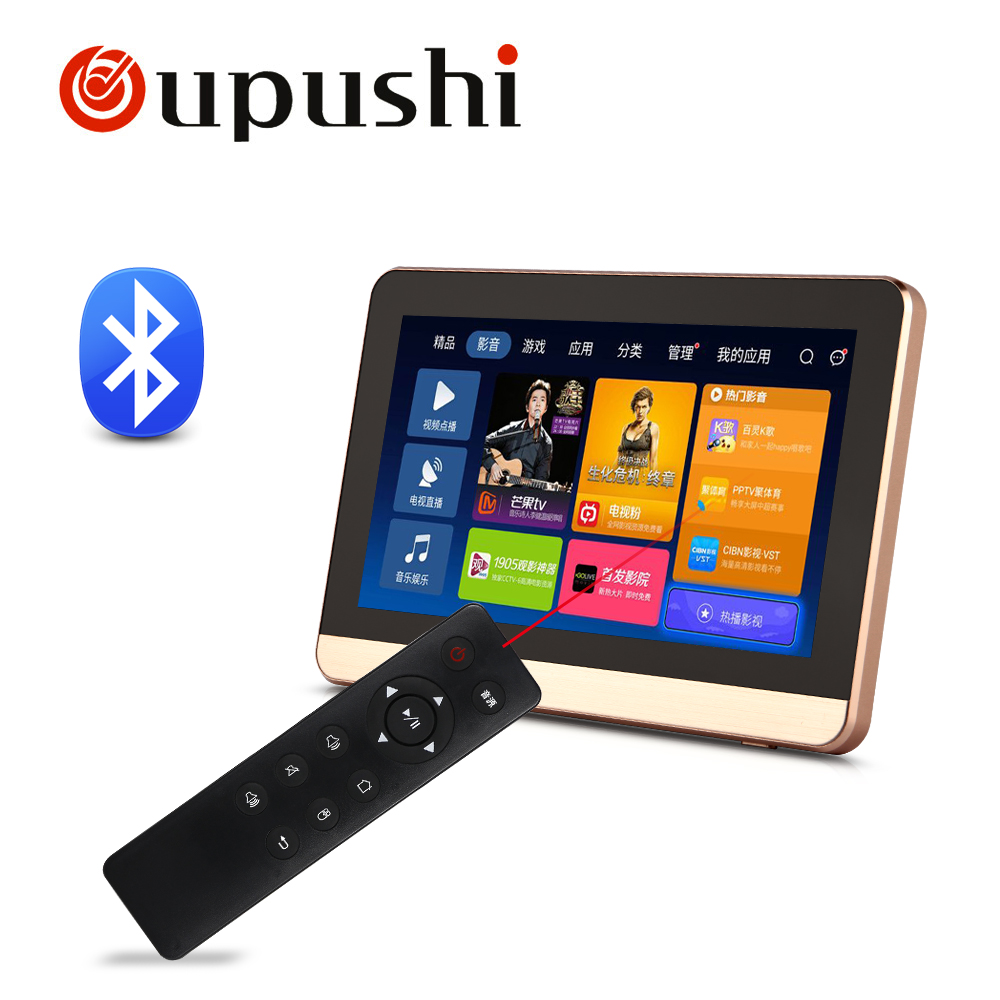 Oupushi Home Audio System,music System,Ceiling Speaker System,digital Stereo Amplifier, In Wall Amplifier