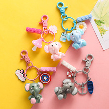 New lucky Dumbo doll key chain Korean cute creative Ins chains pendant bag ring gift for friends