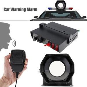 Громкий Предупреждение ющий сигнал, 12 В, 400 Вт, 9 тонов, полицейская сирена рупор громкоговоритель, сирена, блок, громкоговоритель с микрофоно...